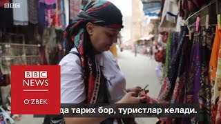 12 минг йиллик Ҳасанкайф йўқолса, дунё нима йўқотади?  - BBC Uzbek