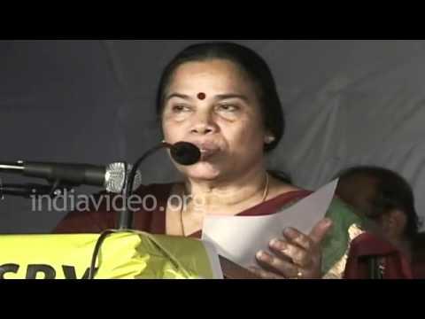 Chis Plus Scheme Kerala Health Insurance Youtube