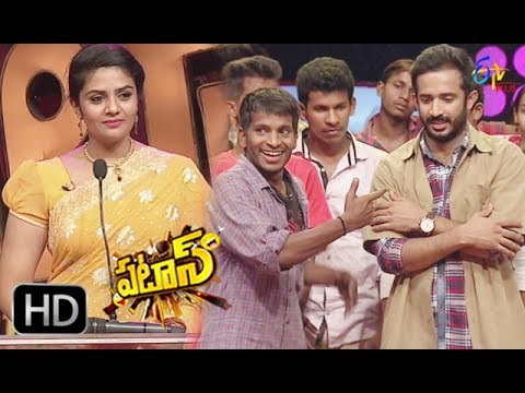 Patas | 20th May 2017 | Raja Movie Spoof | Full Episode 457 | ETV Plus