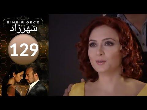 Sheharzaad Episode 129 letöltés