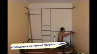 як зробити ніші на всю стіну з гіпсокартону