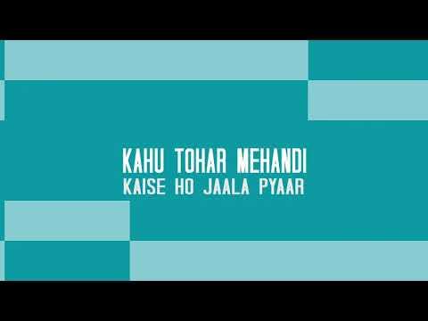 Kalhu tohar mehandi rachi (pawan Singh) full hd videos songs
