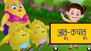 Aloo kachaloo | Hindi Nursery Rhymes for Children | TinyDreams Kids