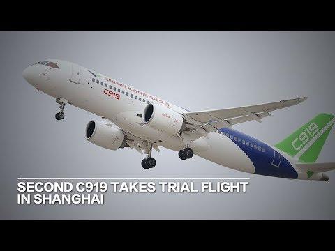 Live: Second C919 takes trial flight in Shanghai 第二架C919大型客机在上海浦东机场进行首次试飞