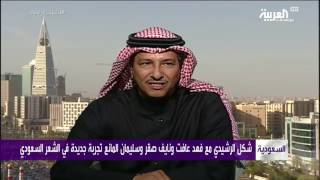 #وفاة_مساعد_الرشيدي .. تغطية خاصة من #نشرة_الرابعة