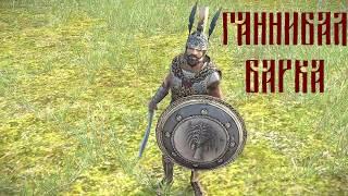 ✞ Схватки лучших воинов античности ✞ Правила Турнира ✞