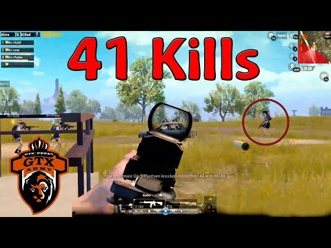 PUBG MOBILE - 41 Kills || Ajju kill Chor