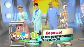 Саркома Юинга -- злокачественная опухоль кости(, 2013-07-24T19:41:28.000Z)