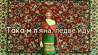 АНЦЯ - Така м п'яна (lyric video)