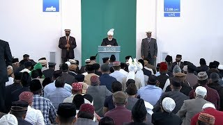 Friday Sermon 15th June 2018 (English): Important Prayers to Recite