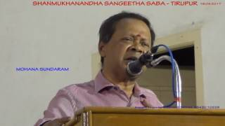 Mohana Sundaram =Chithirai thirunal pattimantram 07= Shanmukhanandha Sangeetha Saba Tirupur