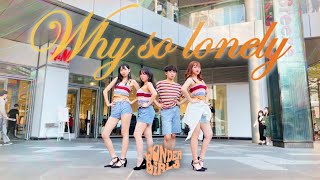[KPOP IN PUBLIC] Wonder Girls (원더걸스) - 'Why So Lonely…