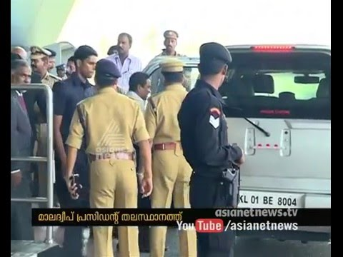 Maldives president Abdulla Yameen and family reached Kerala for personal purpose
