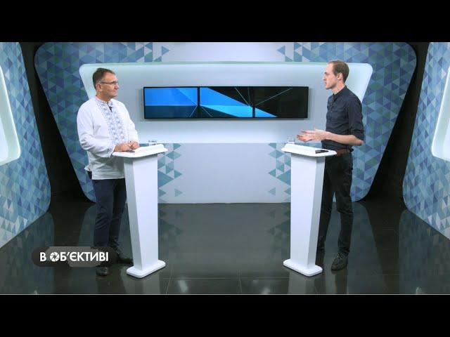 В ОБ'ЄКТИВІ | Михайло Ратушняк | Українська Галицька партія | 14.10.2020