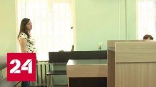 Мать приговорили к полутора годам за отказ лечить сына от ВИЧ - Россия 24