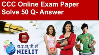 CCC Online Exam Paper 50 Questions 100% Solve - Test series 1
