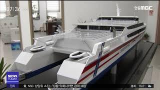화물공간 확보‥임시여객선 울릉군 부담/ 안동MBC