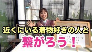 【YouTubeライブ】第1回 みんなでカバンを作ろう❗2〜着せ替えカバン編...