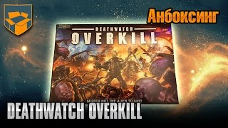 Анбоксинг - Deathwatch Overkill