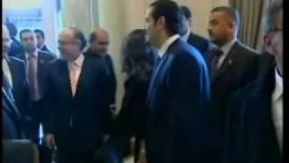 سعد الحريري و زوجته لارا في أول ظهور علني لها