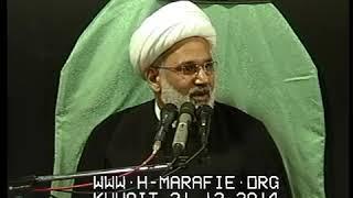 الشيخ زهير الدرورة - كيف كانت الصلاة على النبي محمد صلى الله عليه وآله وسلم قبل دفنه