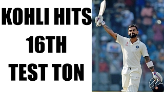 India vs Bangladesh Test Match : Virat Kohli hits 16th Test 100 | Oneindia News