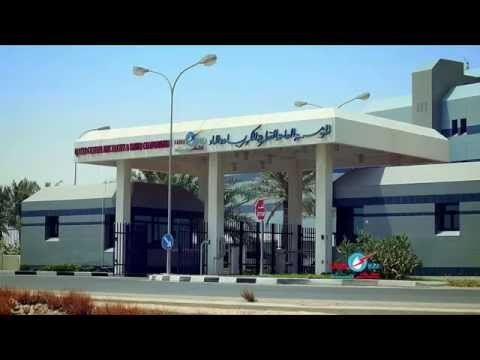 KAHRAMAA Electricity Documentary