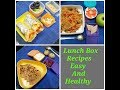 INDIAN LUNCH BOX IDEAS l KIDS LUNCH BOX RECIPES l KIDS TIFFIN l VEG LUNCH BOX -vegetarion rasoi