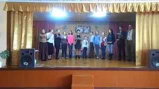 С праздником вас!!! 8 марта 2018г. Богушевичская библиотека-клуб. Финальная песня.