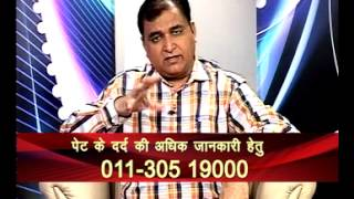 Remedies for Thyroid | Health tips | Naturopathy