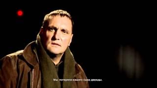 Скачать Класс Жизнь После 5 серия Утешение Trööst Rus