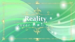 Video 鈴木亜美 リアリティ - Download mp3, mp4 REALITY REMIX