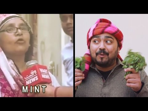 Yeh Bik Gayi Hai Gormint | The Idiotz | Government | Funny