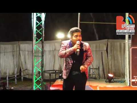 Tujhe Lage Na Najariya Song By Hemant Brijwasi