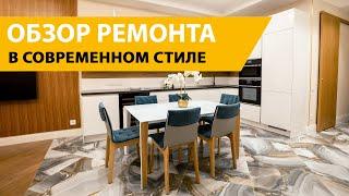 Дизайн интерьера и ремонт квартиры в современном стиле видео