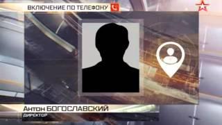 Андрей Гайдулян чувствует себя хорошо - директор