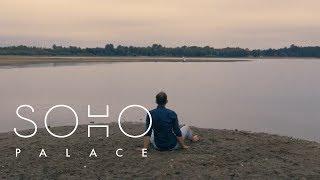 Скачать Da Vosk Docta Le Jus Official Video From 303K