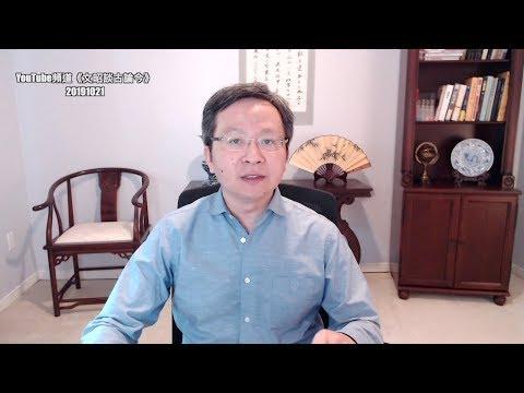 文昭:降至最慢!中国经济被最难搞诅咒缠上;脱困在于四个自由