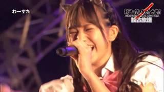 2日目21:00~ wa-suta (The World Standard) SEKIGAHARA IDOL WARS 2016...
