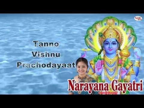Narayana Gayatri Mantra With English Lyrics Sung By Bombay Saradha