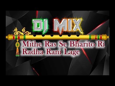 🎶 Mithe Ras Se Bharyo Radha ( Desi Tadka Mix )Dj Karan Kahar Nd Dj Arvind