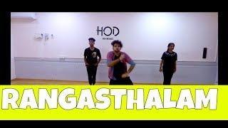 Aa Gattununtaava Dance Choreography| Rangasthalam | High On Dance