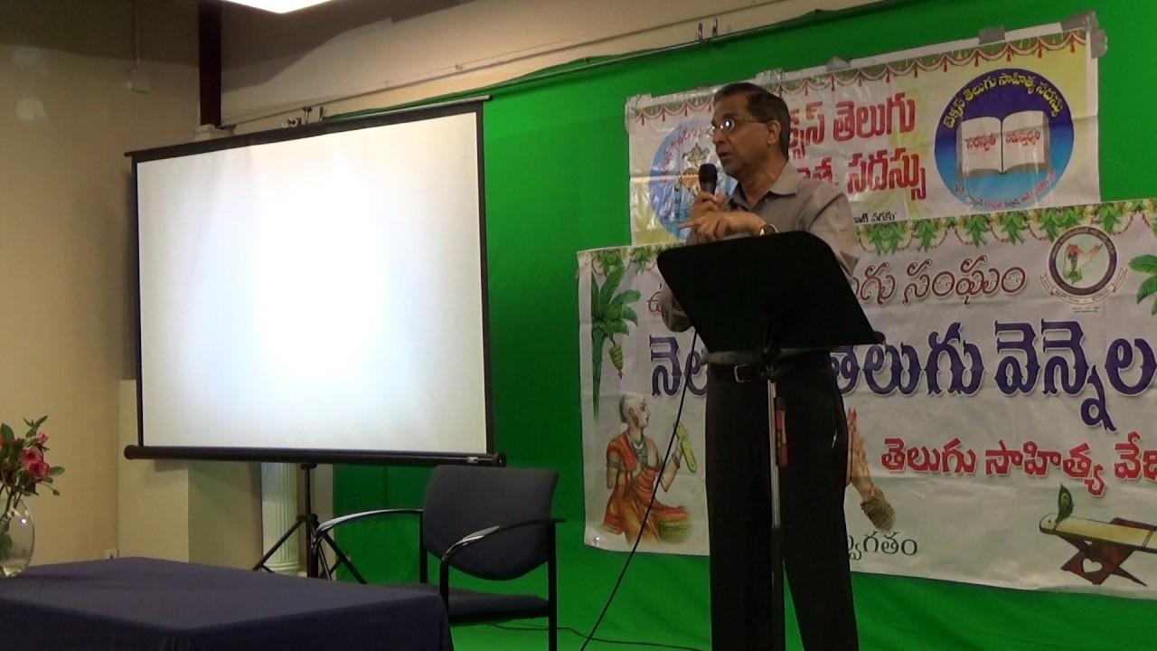 TANTEX - NNTV 116th - 38th TX Sahitya Vedika - Satyam Mandapati - Nijame Kala Ayite