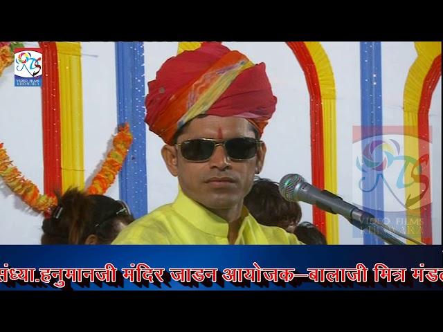 ????? ?? ??????? Om Prakash prajapat jasol