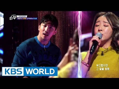 Perfect Imitation of 'My Ear's Candy' [Singing Battle / 2016.12.14]
