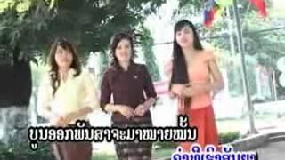 ສາວສີເມືອງ Sao Simeuang สาวศรีเมือง YouTube