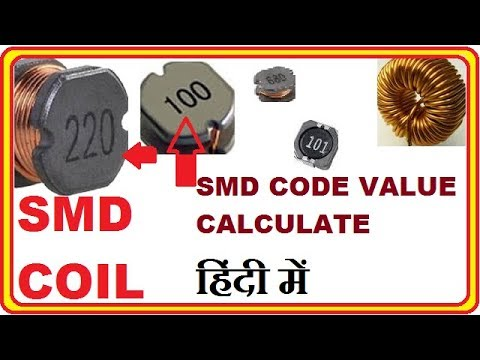 SMD INDUCTOR COIL Code Value Calculate !! smd inductor color code & marking code.