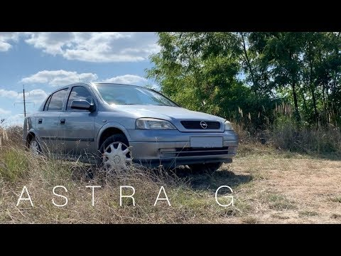 Opel Astra G проблемы | Надежность Опель Астра Г с пробегом