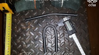 Виктор Блуд - сгибание прута 240*12мм Victor Blud - Braced bend 24 cm x 12 mm
