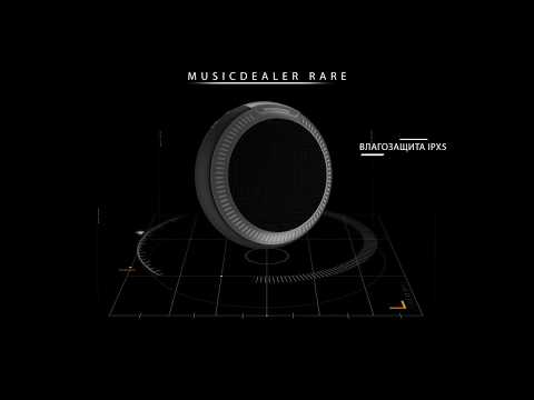 Bluetooth-колонка MusicDealer Rare